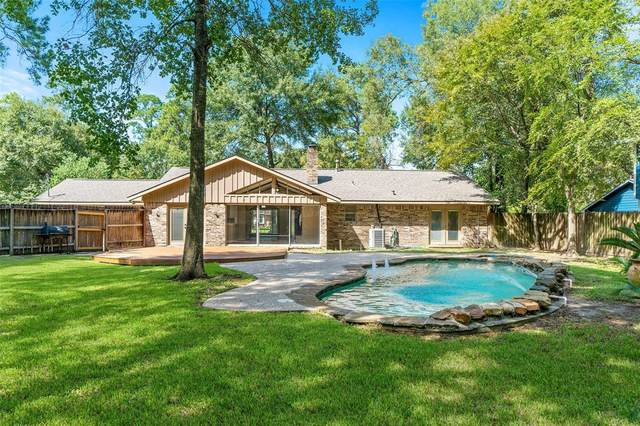 230 Wickwood Drive, Spring, TX 77386 (MLS #75728592) :: The SOLD by George Team