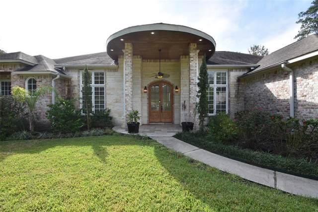 10943 Redbird, Conroe, TX 77385 (MLS #75917365) :: Texas Home Shop Realty
