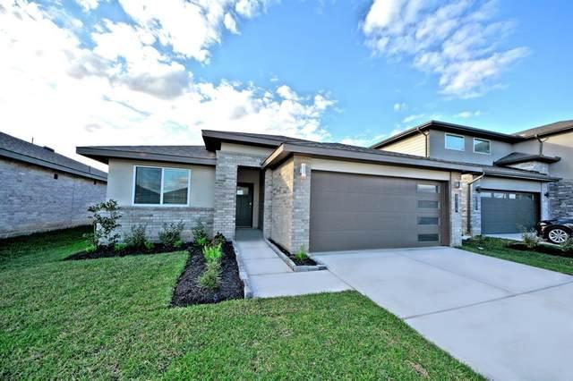 7514 Rainham Valley Lane, Richmond, TX 77407 (MLS #75968894) :: The Property Guys