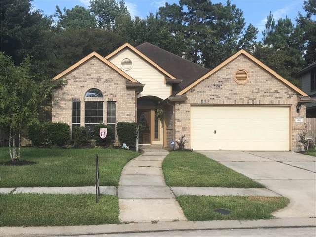 1930 Katlyn Lane, Spring, TX 77386 (MLS #76079298) :: Giorgi Real Estate Group