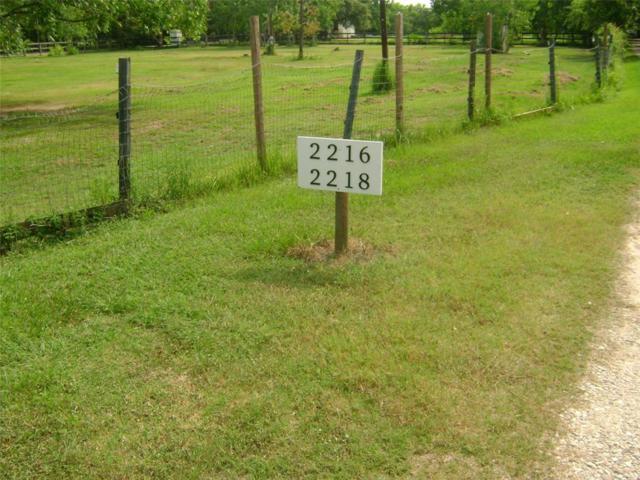 2218A Lawrence Rd Road, Kemah, TX 77565 (MLS #76094520) :: Texas Home Shop Realty