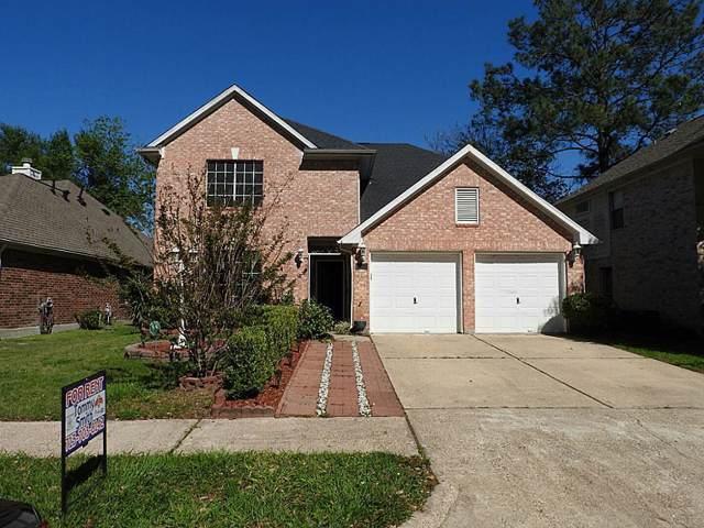 12618 Duchess Lane, Houston, TX 77070 (MLS #76266676) :: The Heyl Group at Keller Williams