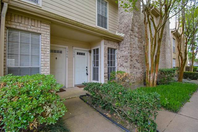 7575 Cambridge Street #1905, Houston, TX 77054 (MLS #76301916) :: The SOLD by George Team