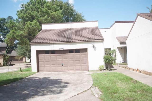20309 Sunny Shores Drive E, Humble, TX 77346 (MLS #76365648) :: TEXdot Realtors, Inc.