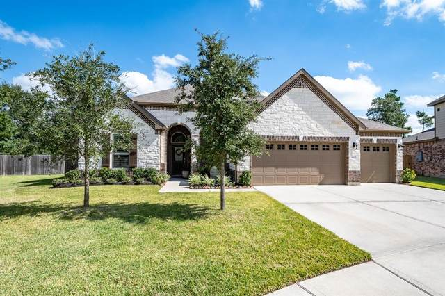 15622 Tindary Meadow Court, Houston, TX 77044 (MLS #76521621) :: Front Real Estate Co.