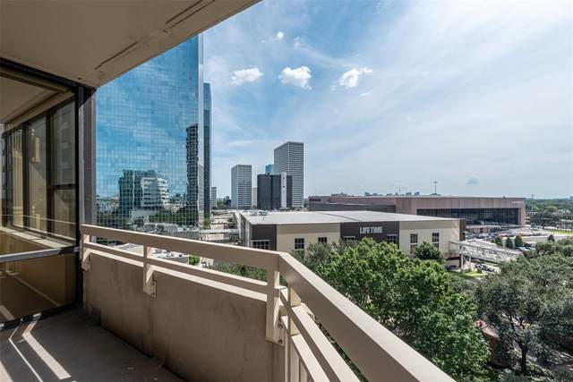 14 Greenway Plaza 9N, Houston, TX 77046 (MLS #76572749) :: All Cities USA Realty