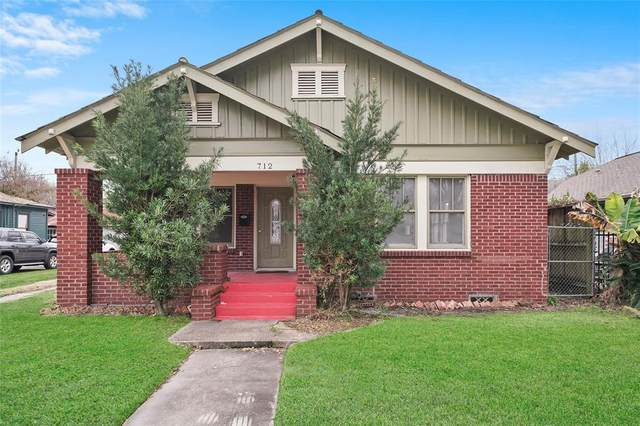 712 Pizer Street, Houston, TX 77009 (MLS #76572895) :: My BCS Home Real Estate Group