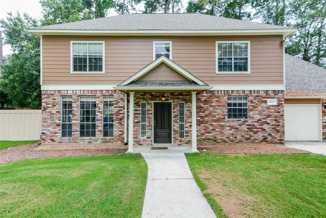 24507 Haigshire Drive, Tomball, TX 77375 (MLS #76799684) :: Ellison Real Estate Team