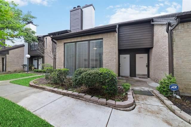 2601 S Braeswood Blvd Boulevard #304, Houston, TX 77025 (MLS #768002) :: Giorgi Real Estate Group