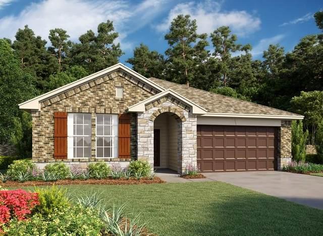 12814 Firbrae Drive, Humble, TX 77346 (MLS #76803149) :: Texas Home Shop Realty