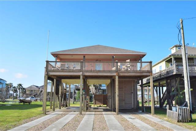 873 Gulfview Drive, Crystal Beach, TX 77650 (MLS #76844253) :: Texas Home Shop Realty
