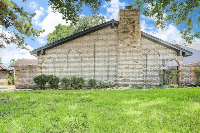 5630 Arbor Vitae Drive, Houston, TX 77092 (MLS #76934665) :: The SOLD by George Team