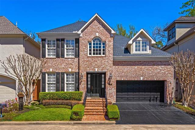 118 Park Laureate Drive, Houston, TX 77024 (MLS #77018019) :: All Cities USA Realty