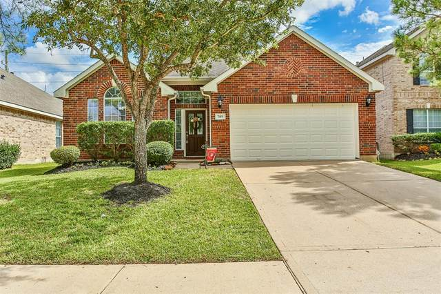 7411 Pipe Creek Lane, Richmond, TX 77407 (MLS #77072577) :: Lerner Realty Solutions