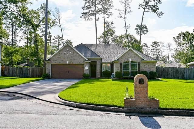 16630 Convoy Court, Crosby, TX 77532 (MLS #77079531) :: Ellison Real Estate Team