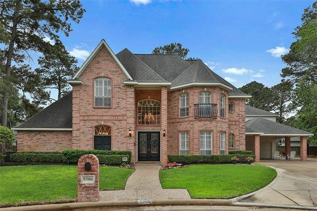 8506 Delachase Circle, Spring, TX 77379 (MLS #77558370) :: The Queen Team