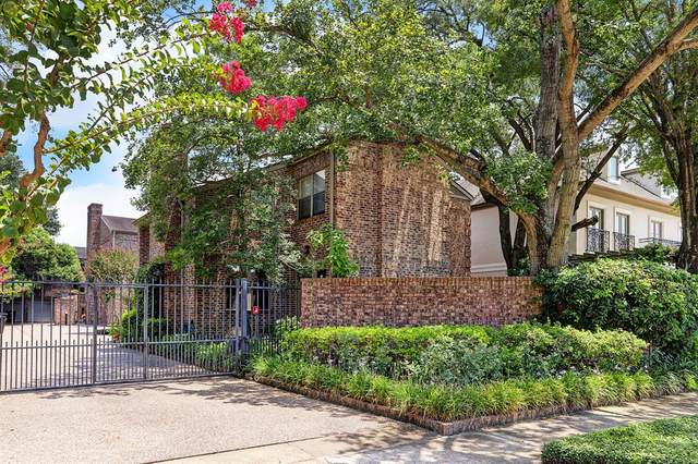 1503 Potomac Drive, Houston, TX 77057 (MLS #77592956) :: The SOLD by George Team
