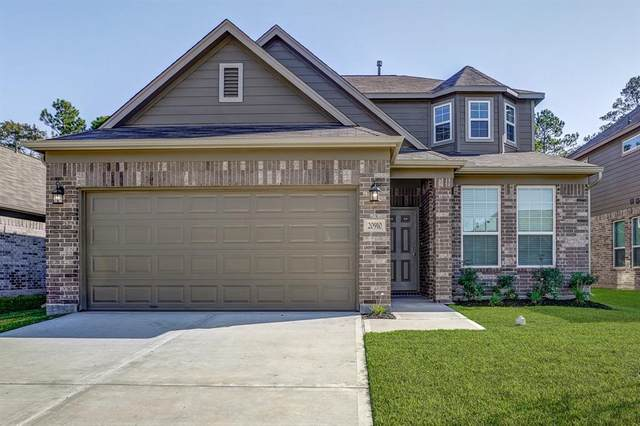 20910 Cypress Overlook Trail, Humble, TX 77338 (MLS #77657999) :: Lerner Realty Solutions