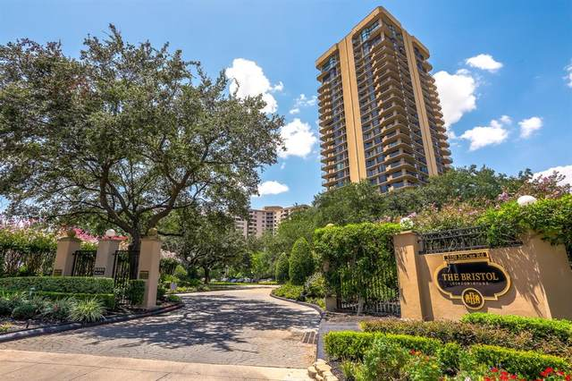 3350 Mccue Road #2303, Houston, TX 77056 (MLS #77677425) :: The SOLD by George Team