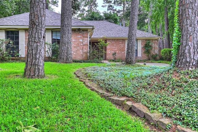 11807 Golden Pine Drive, Houston, TX 77070 (MLS #77713566) :: The SOLD by George Team