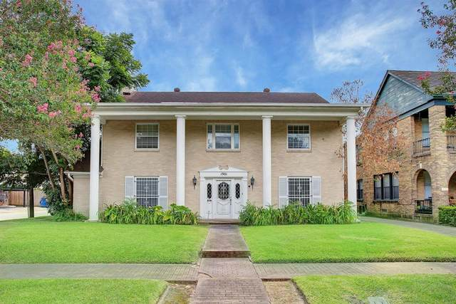 1901 S Marshall Street, Houston, TX 77098 (MLS #77916316) :: The SOLD by George Team