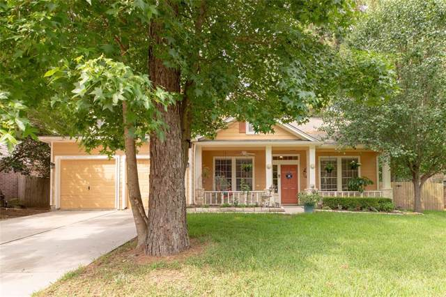 29107 Forest Hill Drive, Magnolia, TX 77355 (MLS #78001685) :: Texas Home Shop Realty