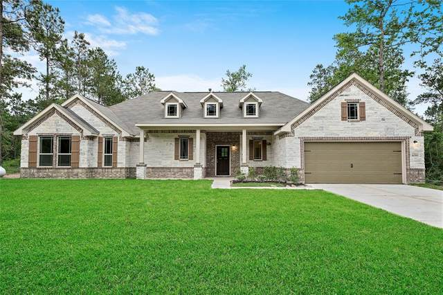 16405 Stonewall Street, Conroe, TX 77303 (MLS #78340620) :: The SOLD by George Team