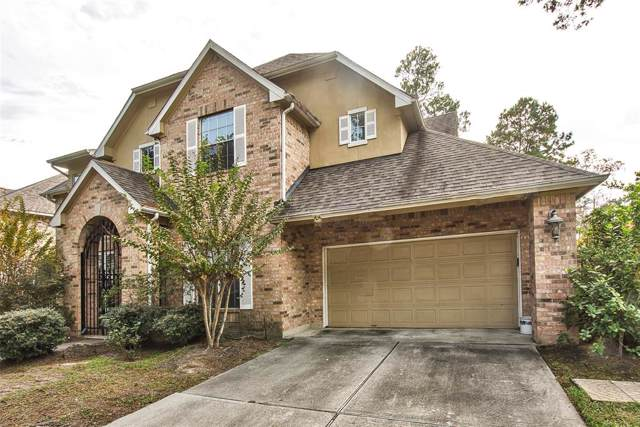 18418 Tranquility Drive, Humble, TX 77346 (MLS #78393759) :: Texas Home Shop Realty