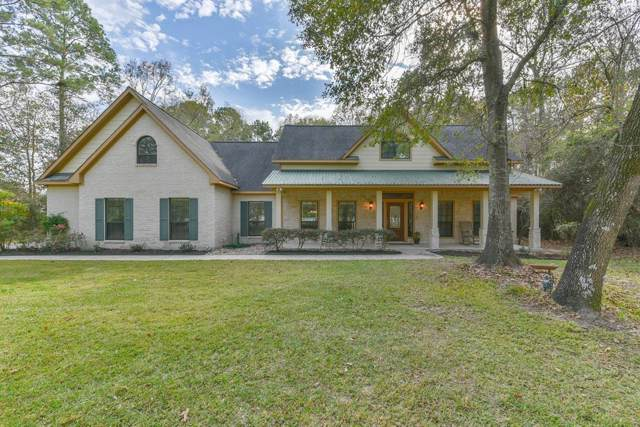 1102 S Commons View Drive, Houston, TX 77336 (MLS #78427324) :: Texas Home Shop Realty
