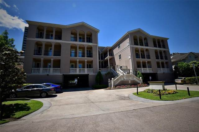 58 Briar Hollow Ln #307, Houston, TX 77027 (MLS #78505650) :: The SOLD by George Team