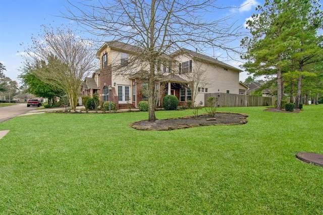 23 Julienne Trace, The Woodlands, TX 77381 (MLS #78621317) :: Ellison Real Estate Team