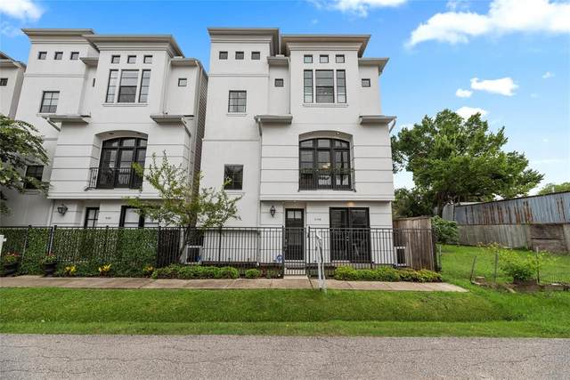 5109 Blossom Street, Houston, TX 77007 (MLS #78656366) :: The SOLD by George Team