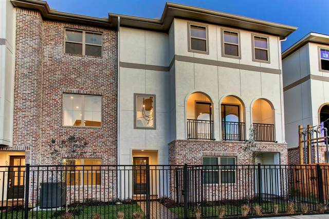 5205 Allen Street G, Houston, TX 77007 (MLS #78733037) :: Lerner Realty Solutions