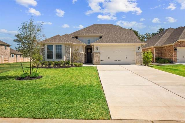 1909 Sherrill Court, College Station, TX 77845 (MLS #78734273) :: Texas Home Shop Realty