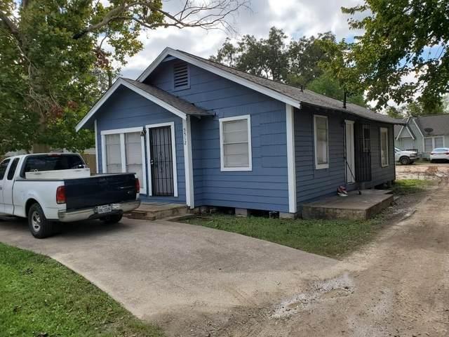 5512 Bunte Street, Houston, TX 77026 (MLS #79077668) :: The SOLD by George Team