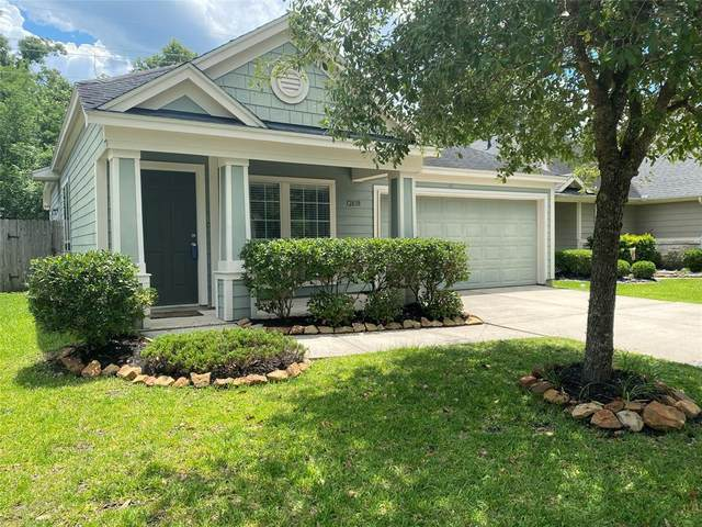 12838 Pecan Shores Drive, Houston, TX 77044 (MLS #79121420) :: Connect Realty