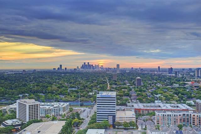 4521 San Felipe Ph 2902, Houston, TX 77027 (MLS #7930997) :: Ellison Real Estate Team
