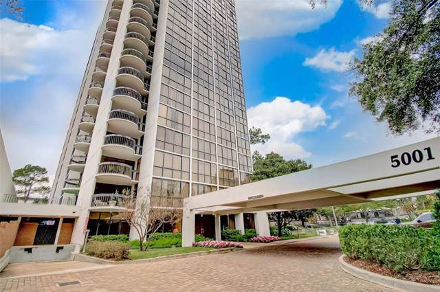 5001 Woodway Drive #401, Houston, TX 77056 (MLS #79384241) :: Ellison Real Estate Team