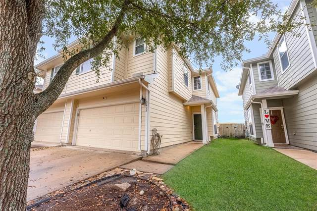 3408 Orchid Trace Lane, Houston, TX 77047 (MLS #79385435) :: The SOLD by George Team