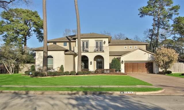 1414 Hillendahl Boulevard, Houston, TX 77055 (MLS #79389076) :: Michele Harmon Team