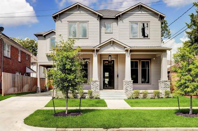 3007 Norhill Boulevard, Houston, TX 77009 (MLS #79620377) :: The SOLD by George Team