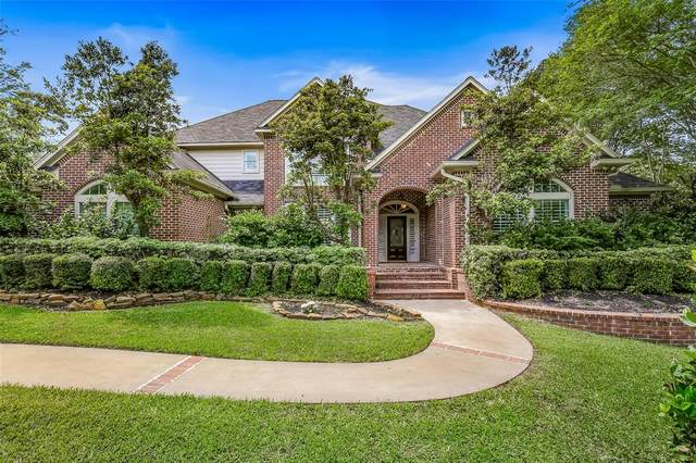 23411 Cannon Creek Trail, Tomball, TX 77377 (MLS #79631504) :: The Heyl Group at Keller Williams