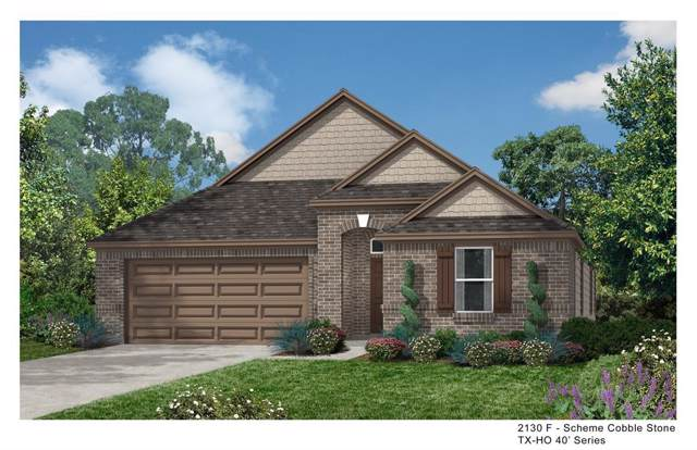 1985 Harmon Drive, Conroe, TX 77304 (MLS #79707947) :: The Jill Smith Team