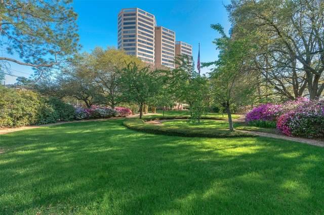 101 Westcott Street #901, Houston, TX 77007 (MLS #79713228) :: All Cities USA Realty