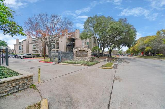 3005 Walnut Bend Lane #32, Houston, TX 77042 (MLS #79751211) :: The Parodi Team at Realty Associates