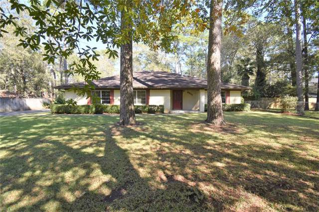 3311 Maple Drive, Dickinson, TX 77539 (MLS #79847781) :: The SOLD by George Team