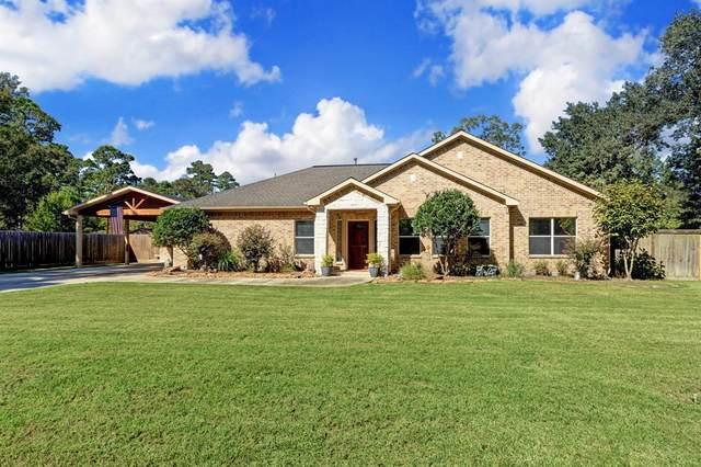 1615 Eastvale Drive, Spring, TX 77386 (MLS #80041627) :: Giorgi Real Estate Group