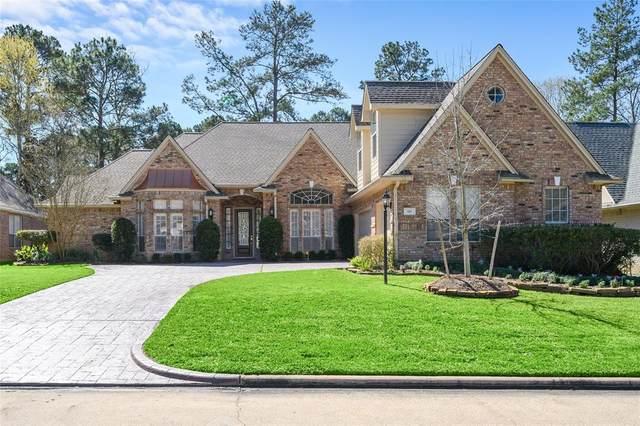124 W Pines Drive, Montgomery, TX 77356 (MLS #80166194) :: Ellison Real Estate Team