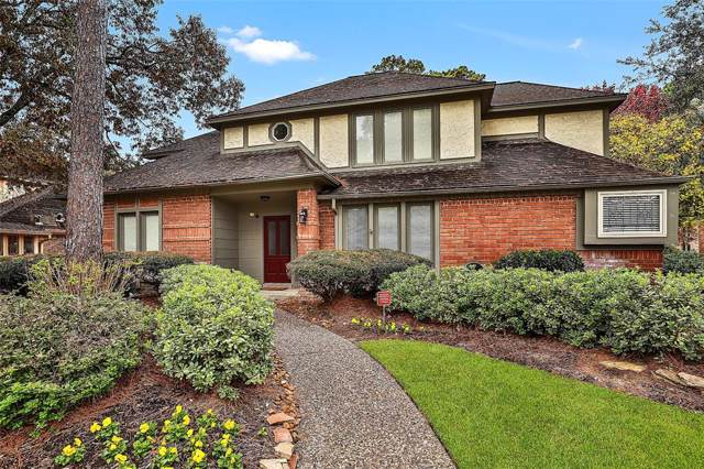 12502 Oak Park Drive, Houston, TX 77070 (MLS #80173714) :: Texas Home Shop Realty