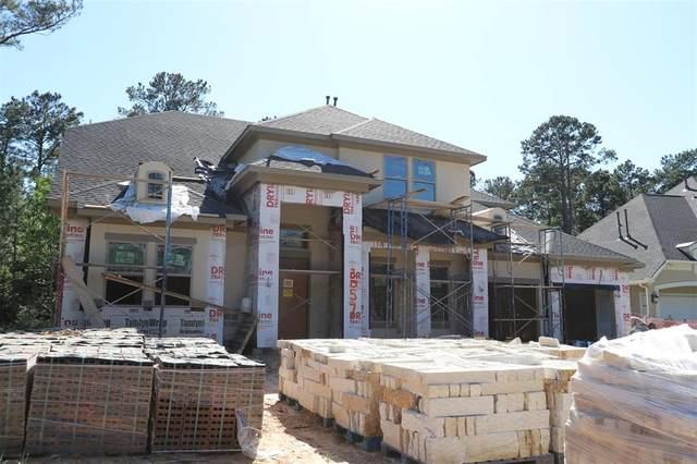 2057 Green Terrace Lane, Pinehurst, TX 77362 (MLS #80194094) :: The Home Branch